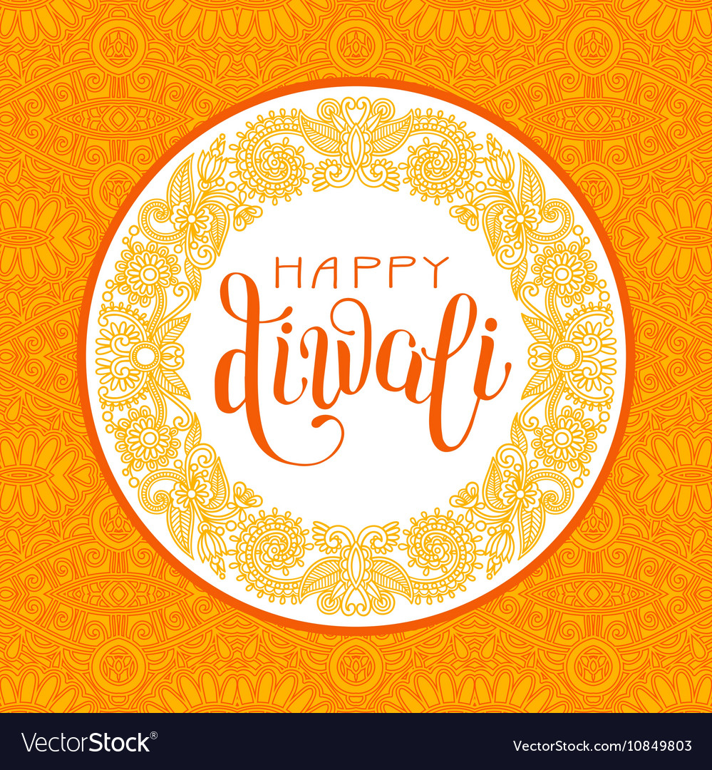Happy Diwali Greeting Card With Circle Ornamental Vector Image