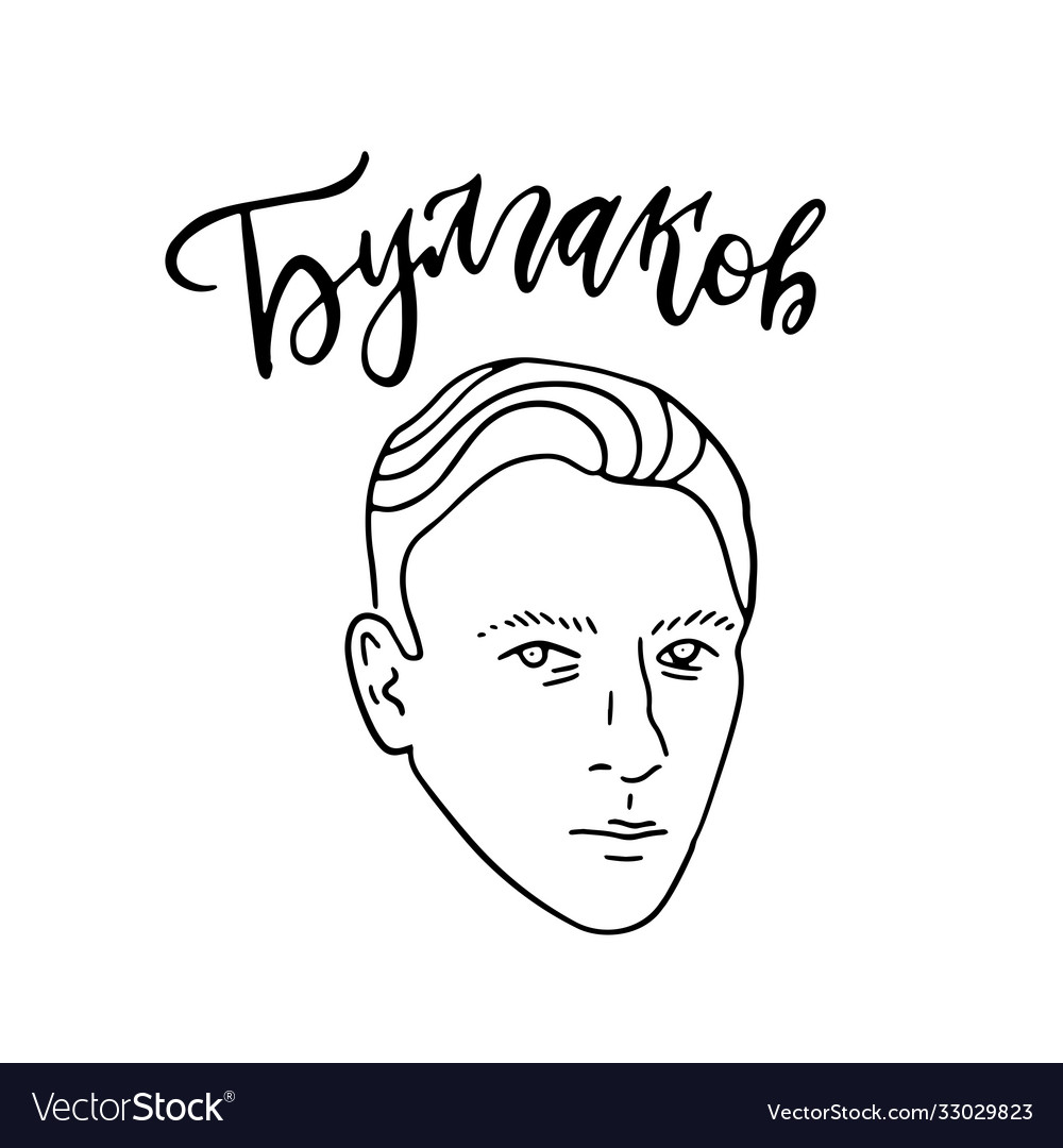 Mikhail bulgakov line sketch portrait russian