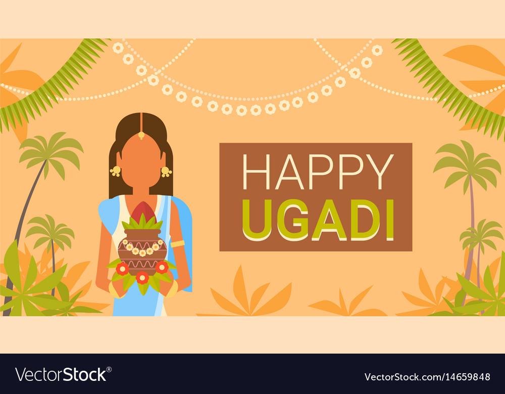 Happy ugadi and gudi padwa hindu new year greeting