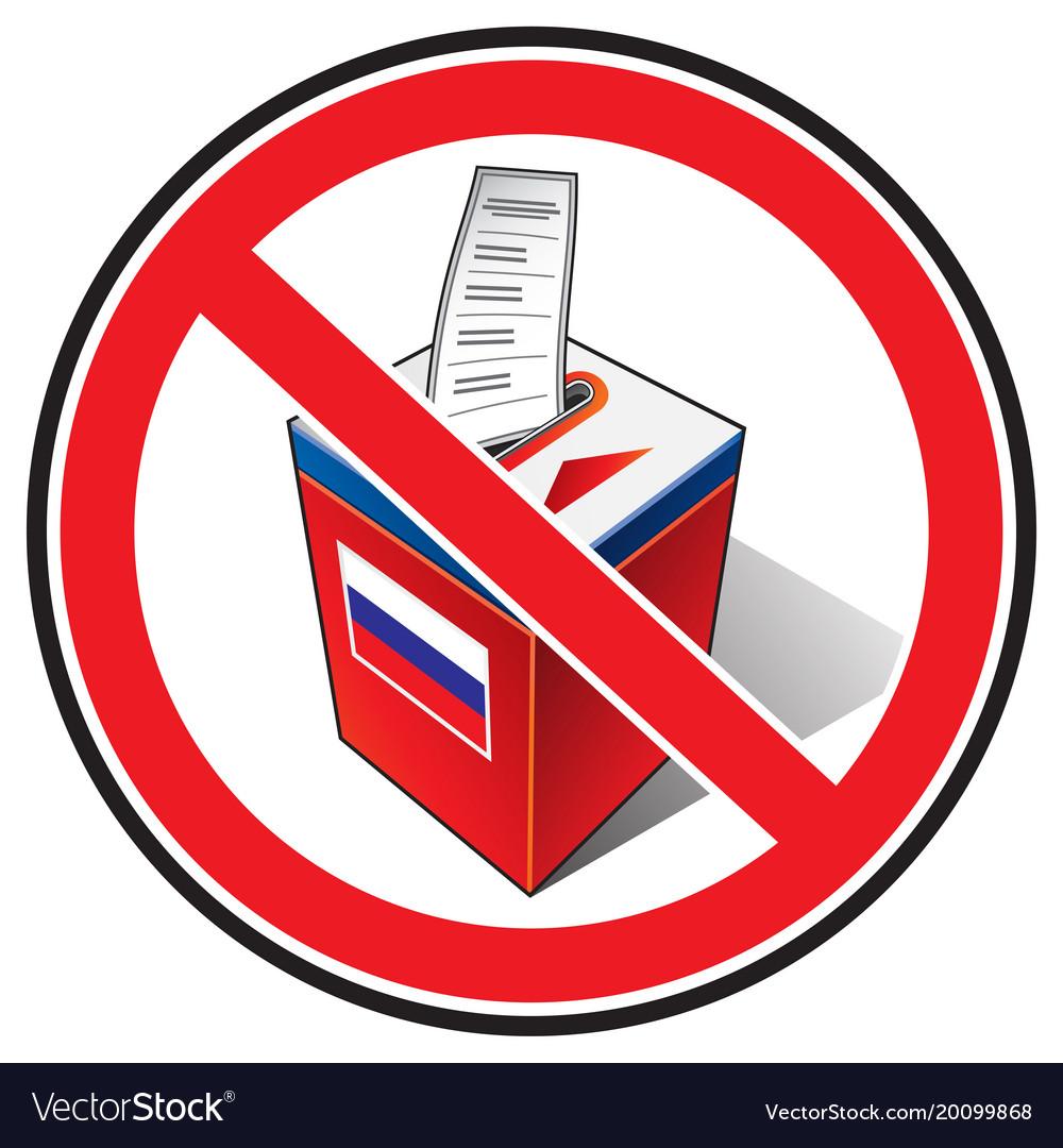 Boycott of elections