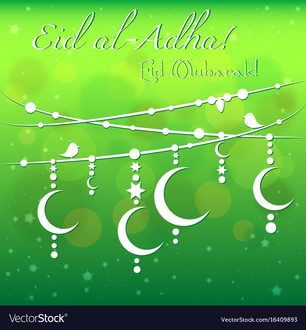 Card For Greetings With Eid Al Adha Royalty Free Vector