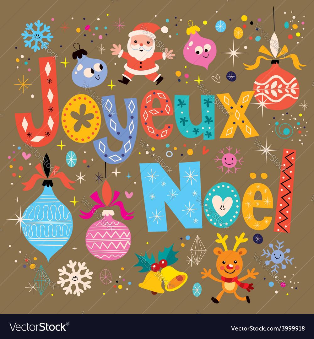 Joyeux Noel Clipart.Joyeux Noel Merry Christmas In French Greeting