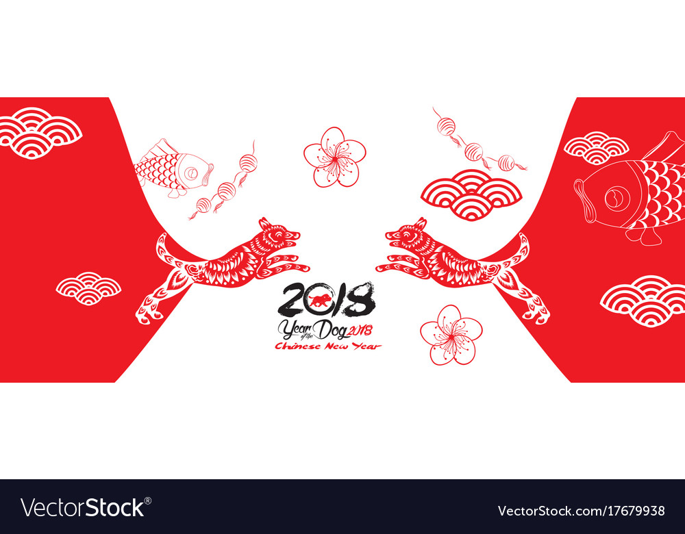 Happy new year dog 2018chinese new year greetings Vector Image