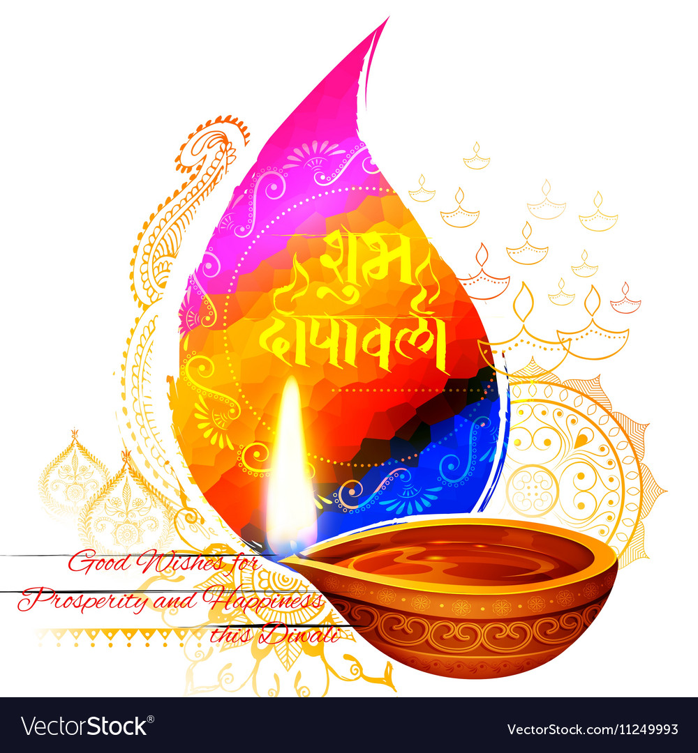 Shubh Deepawali Happy Diwali background with