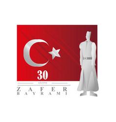 30 august zafer bayrami celebration victory vector