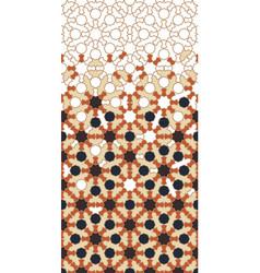 Arabesque seamless border background vector