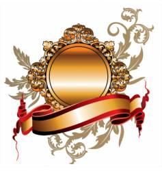 Gold frame ribbon vector