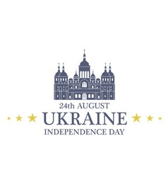 Independence Day Ukraine vector