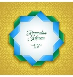 Ramadan kareem design vector