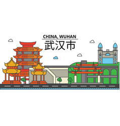 China wuhan city skyline architecture buildings vector