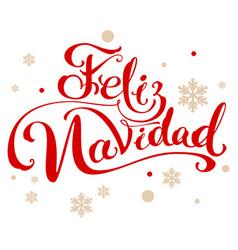 Feliz navidad translation from spanish merry vector