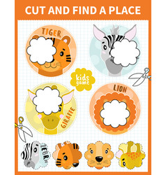Children board game cut and find for preschoolers vector