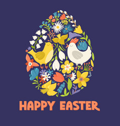 happy easter greeting card - chicken and flowers vector image