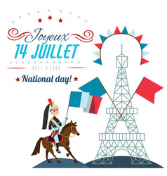 horse guards parade happy bastille day 14th july vector image