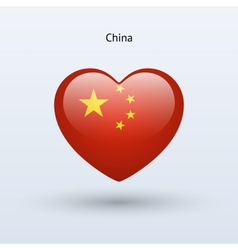 Love China symbol Heart flag icon vector image