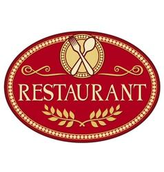 Restaurant symbol vector