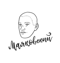 vladimir mayakovsky - russian poet- line vector image