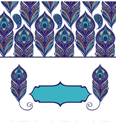 Peacock feather background vector image vector image