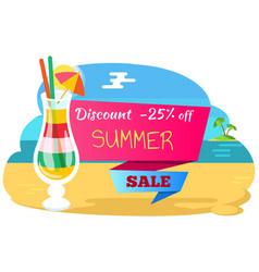 discount 25 percent summer sale label cocktail vector image
