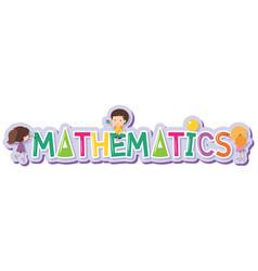 Font design for mathematics vector