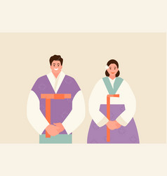 Korean people in traditional costumes vector
