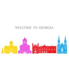 Georgia vector