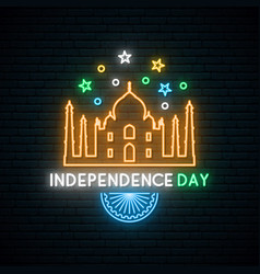 independence day india neon banner taj mahal vector image
