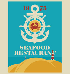banner for a seafood restaurant with an anchor vector image
