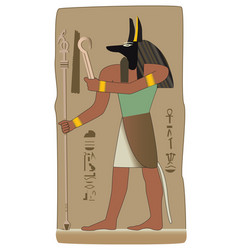 God in with egyptian symbol vector