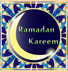 ramadan kareem beautiful card abstraction vector image