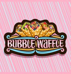 Logo for bubble waffle vector