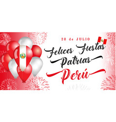 Peru patriotic banner design with flag in balloons vector