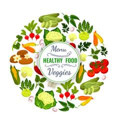 vegetables or veggies food poster vector image vector image