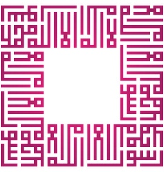 Kufic Frame vector image vector image