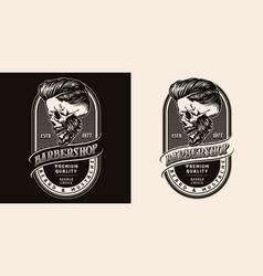 barbershop retro monochrome emblem vector image