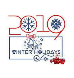 Christmas logo design with rowan branch vector