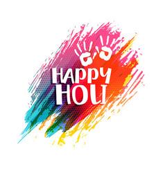 Happy holi colorful watercolor brush stroke vector