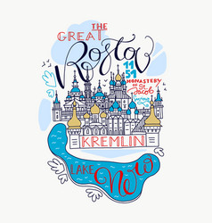 Rostov the great doddle map vector