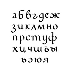 hand drawn lettering set of russian vector image