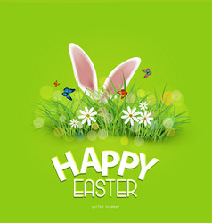 Rabbit ears sticking out grass vector