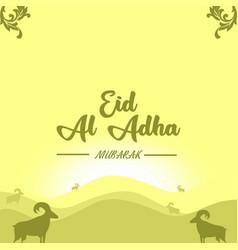 goat eid al adha background vector image