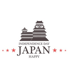Independence Day Japan vector image