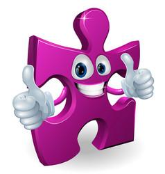jigsaw piece cartoon man vector image