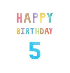 happy 5th birthday anniversary card vector image