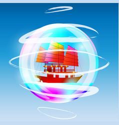 Sailing ship in a bubble vector