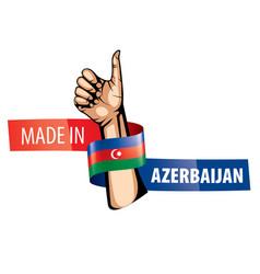 Azerbaijan on a white vector