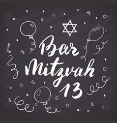 bar mitzvah calligraphic lettering sign hand vector image