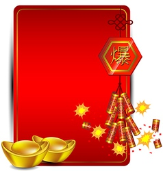 Firecracker chinese new year vector