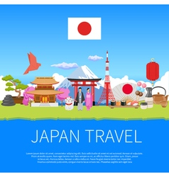 Japan Travel Flat Composition Advertisement Poster vector image