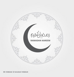 Ramadan kareem creative typography with moon in vector